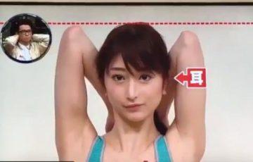 【動画】効果は通常の腹筋運動の5倍!!「5秒腹筋」の効果が凄いと話題に!