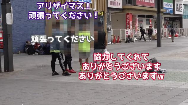 【動画有】格闘家がオタクの格好をして歌舞伎町でタバコのポイ捨て注意してみた【朝倉海】