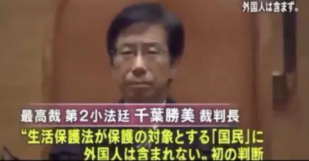 【動画有】日本に入国後6日間の中国人48人が大阪市で生活保護申請 し32人の受給が認められていた
