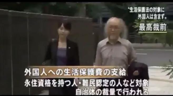 【動画有】日本に入国後6日間の中国人48人が大阪市で生活保護申請し32人の受給が認められていた→なお最高裁では違法