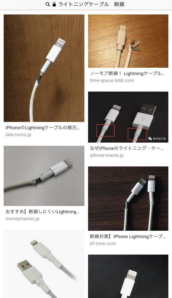 断線しても再利用できるスマホ充電ケーブル「ゾンビケーブル」が凄いと話題に!