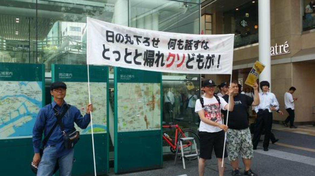 【拡散希望】川崎市でヘイトスピーチ条例が可決!刑事罰50万円が日本人のみ適用されます!日本人ヘイトをする人々は罪になりません。