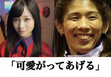 吉田沙保里と橋本環奈に同じセリフ言わせたら、全く違う意味になった件www
