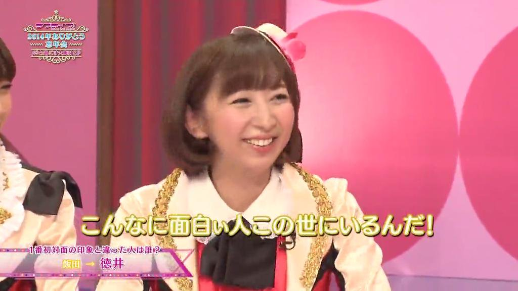 ツイッターで使えるクソリプ指摘画像&煽りネタ画像まとめ:飯田里穂:こんなに面白い人この世にいるんだ!