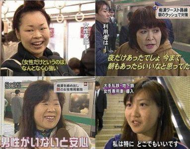ツイッターで使えるクソリプ指摘画像&煽りネタ画像まとめ:関口愛美さん(女性専用車両について):私は特にどこでもいいです
