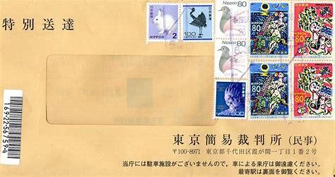 【拡散希望】東京簡易裁判所の名前で訴訟通知(訴訟着手発付通知)が普通郵便できたら詐欺です!注意してください1