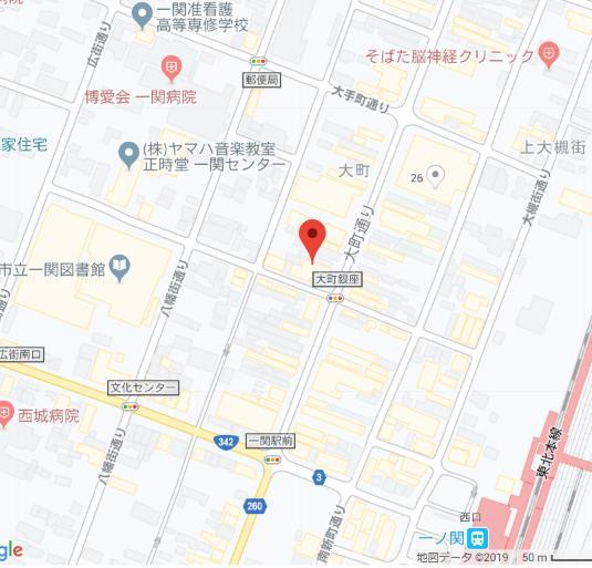岩手県一関市の「カフェ カシュカシュ」が働き方改革を率先して行っていると話題に!