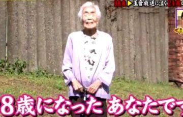 【動画有】98歳のおばあちゃんが語る玉音放送に泣く24歳への自分へのビデオレターが素敵すぎると話題に!