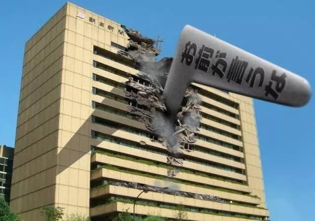 ツイッターで使えるクソリプ指摘画像・煽りネタ画像まとめ:朝日新聞へのブーメラン:お前が言うな