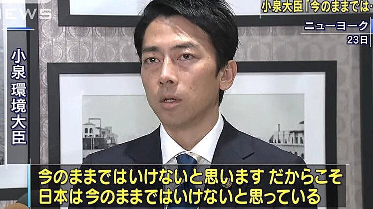 小泉進次郎が育休とることについて、「無能である」ということについては意見が一致したらしいwww