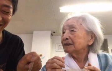 さらば青春の光の森田さんが認知症のおばあちゃんに「あんた誰や?」と言われた後、再度訪問して「俺誰?」って聞いてみたら・・・