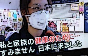 新型コロナウイルス肺炎で武漢の中国人が日本の医療制度にタダ乗りして押し寄せるリスクあり!