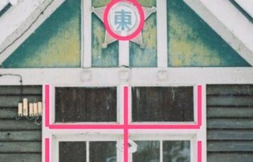 唐田えりかさんのインスタ匂わせ中でも最も面白いのが建物の文字で「東出」のやつwww