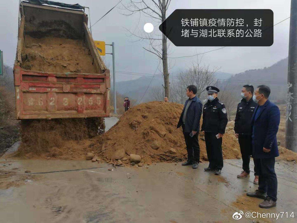 中国政府、新型コロナウイルス肺炎の感染拡大阻止のために武漢の一般道や高速道路を封鎖!