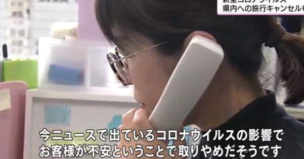 【コロナウイルス】タイの団体客「日本に中国人がたくさんいるとして、ホテルの予約をキャンセル」