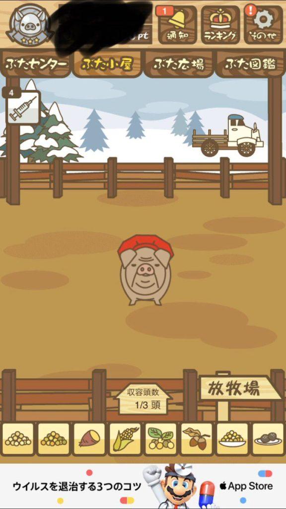 養豚場を運営するスマホゲームにハマってた母のエピソードが面白すぎると話題にwww