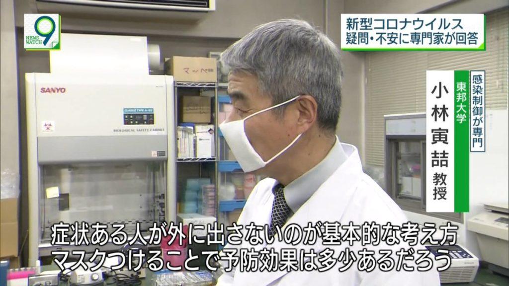 【拡散希望】コロナウイルスの流行でマスクの転売屋が横行していますが、すぐに大量生産が可能な商品なので絶対に買わないようにしましょう!