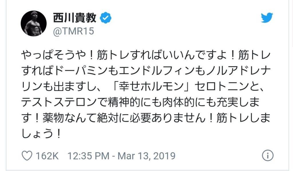 歌手の槇原敬之容疑者(50)を逮捕 覚醒剤取締法違反の疑い 21年ぶり2度目