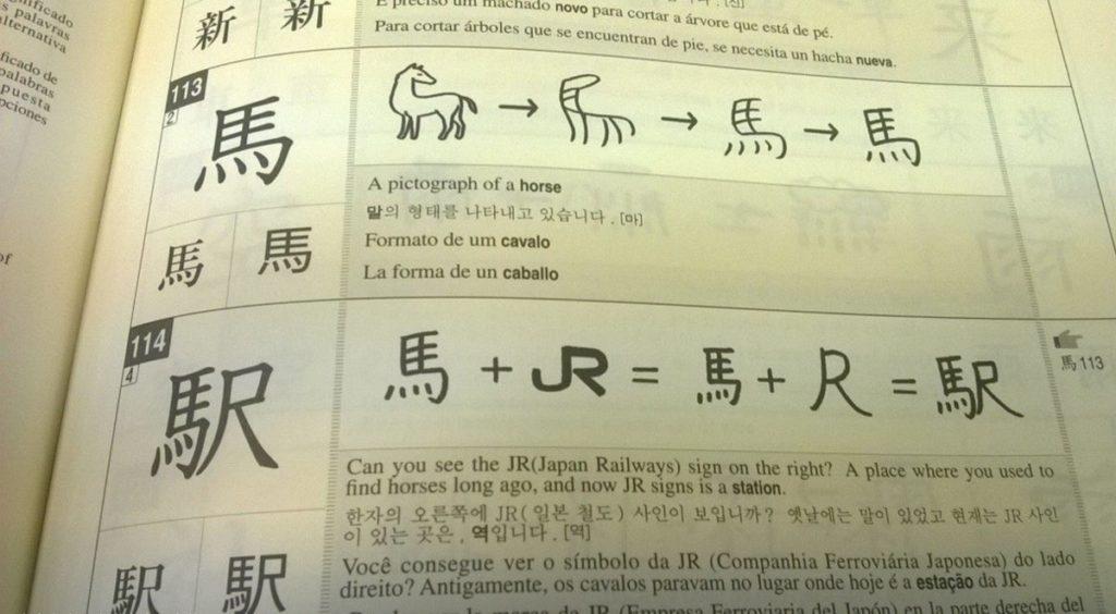 日本語を勉強する外国人にこう言う嘘の教え方はやめるべき!