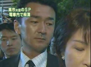品田真男容疑者の顔画像やプロフィール