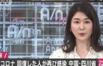 中国で新型コロナウイルスから回復した人が、10日間の自宅隔離の後に再び感染!