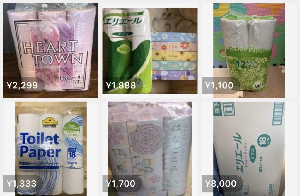 【買占めないで】マスク増産でトイレットペーパー原材料が不足するというのはデマ。