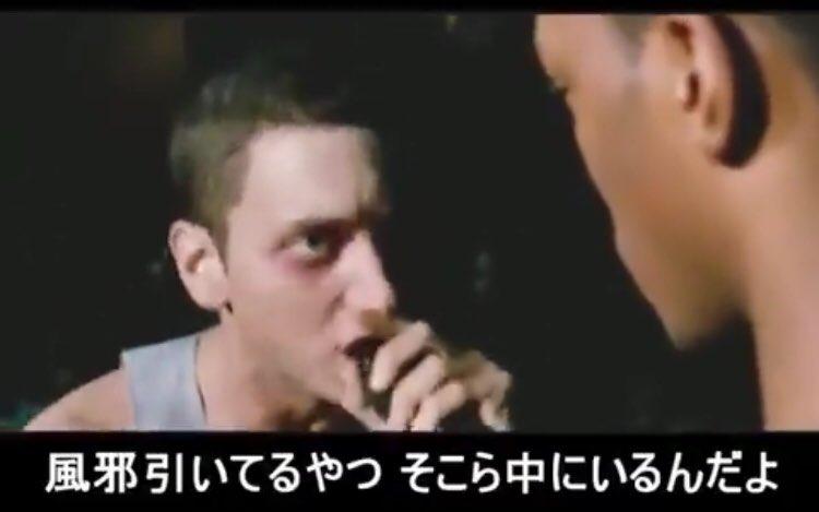 【動画】エミネムがラップでコロナウイルスの報道を代弁!?字幕が秀逸だと話題に!