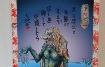 「もし疫病が流行することがあれば、私の姿を描いた絵を人々に早々に見せよ」と言った妖怪アマビエをコロナ終息祈願で絵師さんたちが描く!
