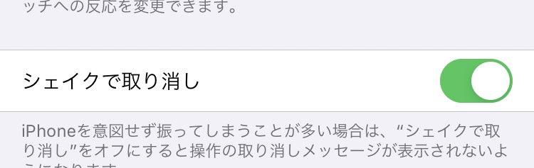 iPhoneでカットやバックスペースで消してしまった文字を復活させる方法が便利すぎる!