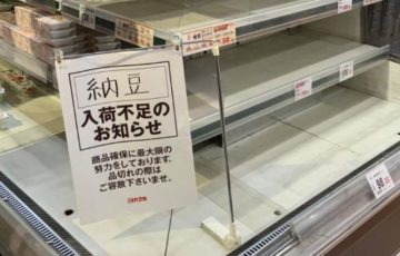 今度は、納豆不足に!「茨城でコロナ出てないのは納豆食べてるから」ってデマが原因!