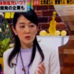 【動画有】村中璃子医師「韓国みたいにコロナウイルスのPCR検査やれと話してくれ」と番組側からオファーされていたことを暴露