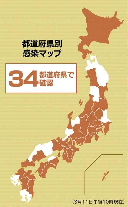 コロナ感染者がでてない都道府県とその理由が判明www