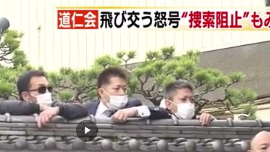 日本のヤクザは、コロナウイルス対策を怠らず公衆衛生意識が高いらしいwww