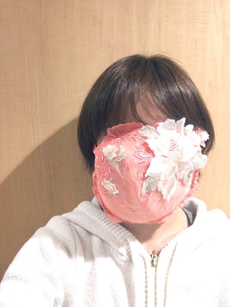 使わなくなったブラジャーでのマスクの作り方