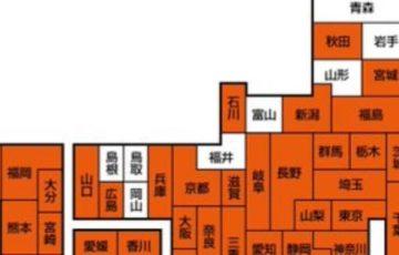 『田舎選手権』『田舎センバツ』と呼ばれるコロナ未感染県。福井県が脱落してベスト8が決定!