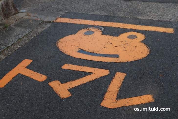 横断歩道のワニのイラストに急に説得力が増してしまうwww