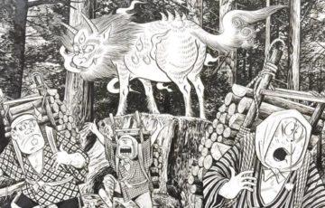 「クタべ」という妖怪もその姿を見ると難病から逃れることができるらしい。