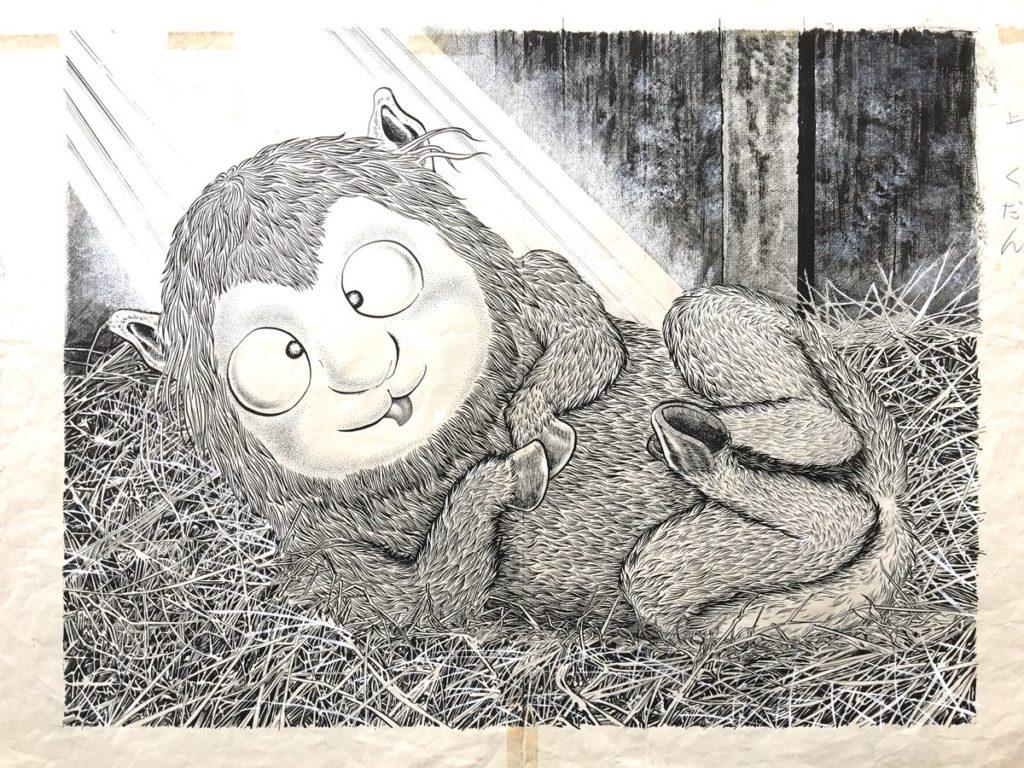 その姿を見ると難病から逃れられる「クタべ」という妖怪を水木プロダクションが公開!