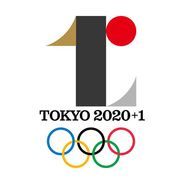 東京オリンピック、1年延期なら『TOKYO2021』の代わりに『TOKYO2020+1』にして「+1、あなたが関わることで完成するオリンピック」みたいなキャッチコピーがいい