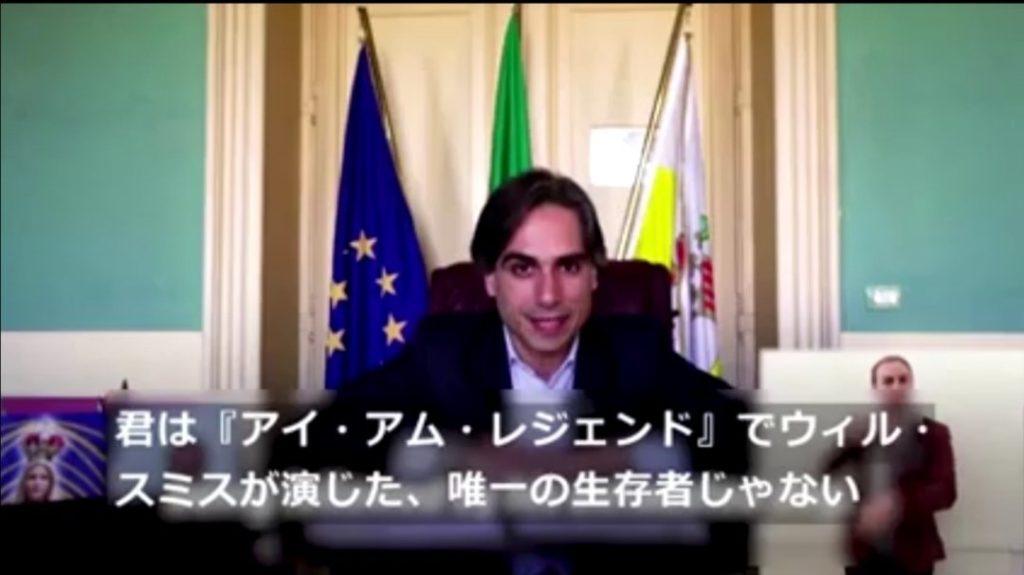 イタリアの市長が家の外に出ている市民にブチ切れている動画集