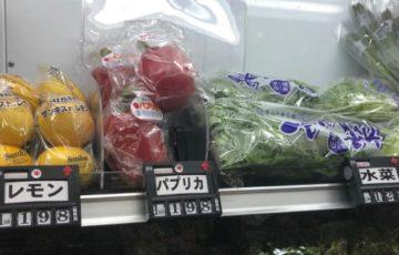 次の米津玄師の曲名は「水菜」だと判明!?