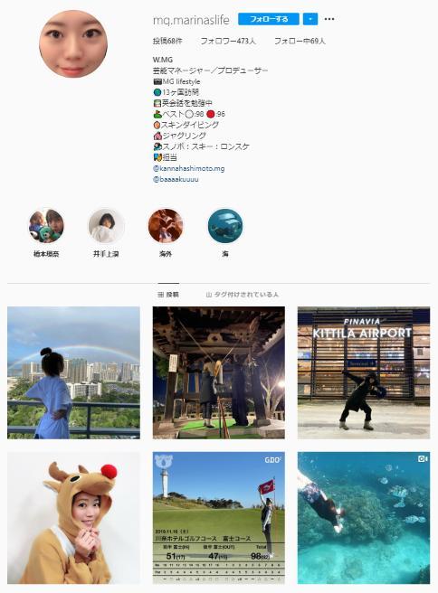 和智茉璃奈(わちまりな)のインスタやFacebookは?