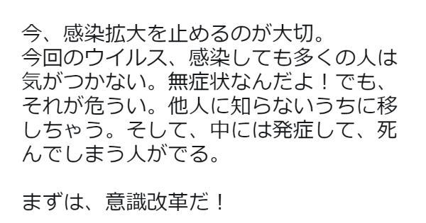京都大学のウイルス研究者・宮沢孝幸さんが魂の叫び「言葉が汚くて申し訳ありませんが、。叫び届きますように」