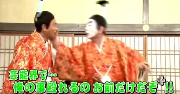【動画】志村けんのバカ殿様に浜田雅功さんが出演した時のレア映像「芸能界で俺の頭叩けるのはお前だけ」