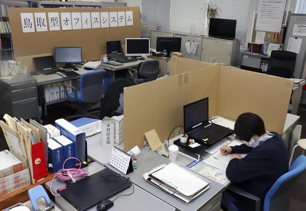 鳥取型オフィスシステムというコロナ対策でのオフィスレイアウトが流行の兆し!?