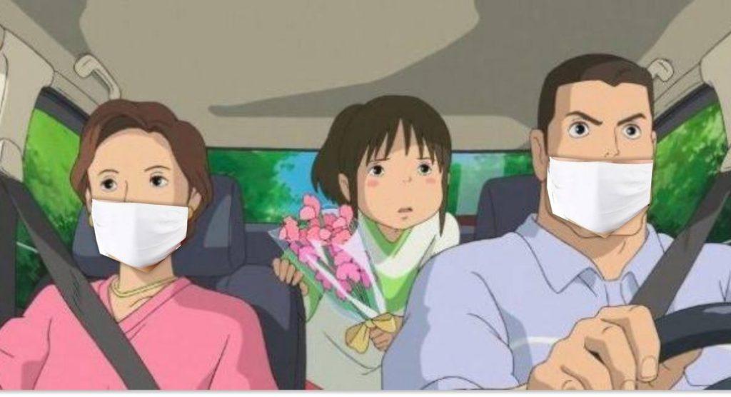 【サザエさん一家もビックリ】政府の一世帯に二枚のマスクの配布実施にツッコミ続出!:ジブリのマスク2枚<