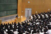 【感染拡大になるので中止して欲しい】税務大学校で1000人規模の研修が実施予定