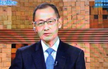 NHKスペシャルで山中伸弥教授「飲食店の営業を止めるなら、補償が必要。イギリスは300万+給与8割補償+法人税1年免除」【動画有】