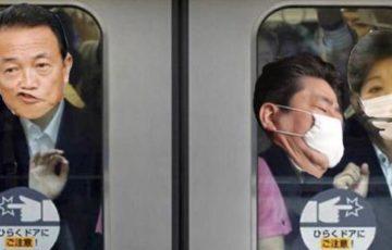 首都圏の鉄道の減便を要請検討→ニューヨークでは満員電車が増え感染が拡大したことを知らないの?