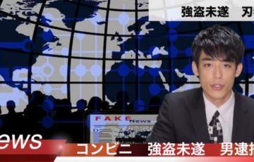 【動画】鼻毛用のハサミにツボるニュースキャスター壺浅壺男が面白すぎると話題に!